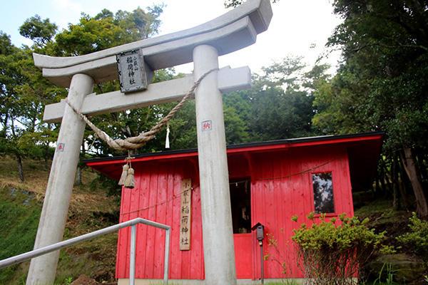 小萩山稲荷神社