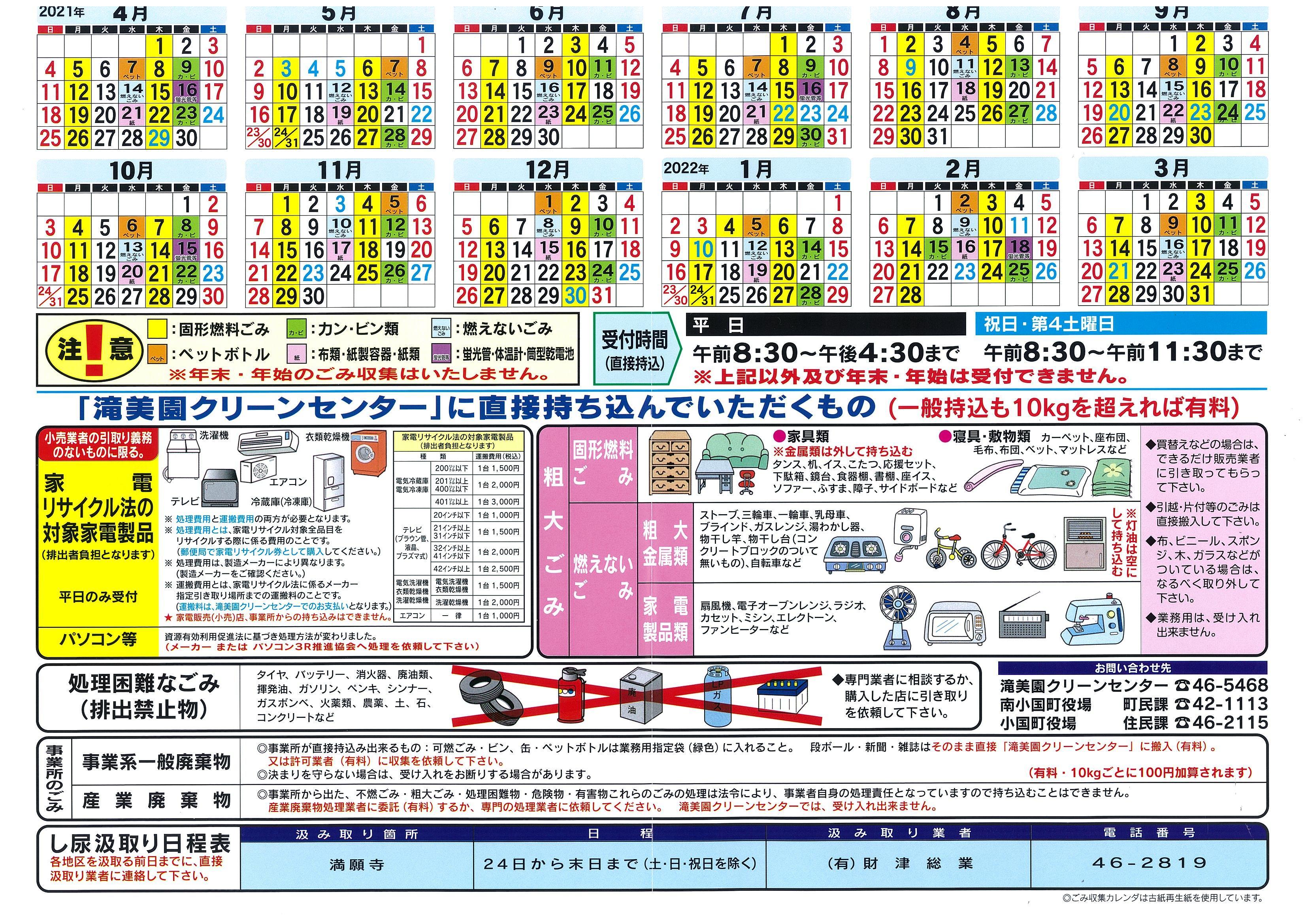 20211020111053-0001.jpg