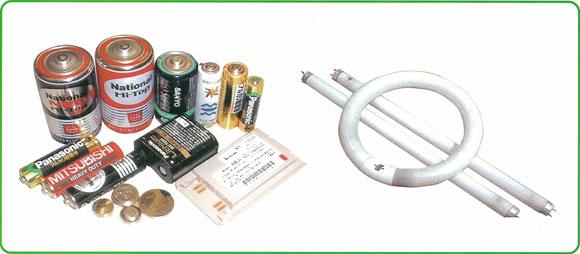 乾電池・蛍光灯類の画像